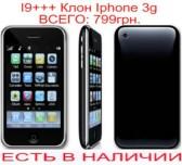 3g mobil